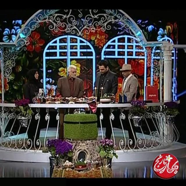 دانلود ویژه برنامه نوروز ۹۴ – بهار نارنج با حضور خانواده مرتضی پاشایی