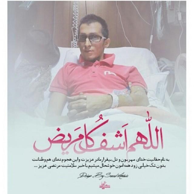 عیادت فتح الله زاده و رئیس سازمان نظام پزشکی از مرتضی پاشایی