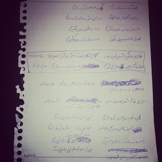 مهرزاد امیرخانی-اسمت نوشته رو بخار شیشه