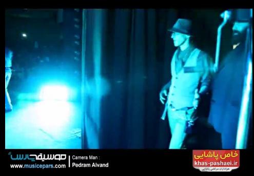 فیلم رفتن روی استیج مرتضی پاشایی در کرمانشاه