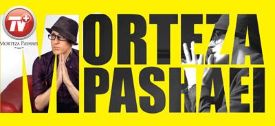 فیلم گفتگو پدر و مادر مرتضی پاشایی و هنرمندان با تی وی پلاس در مورد وضعیت مرتضی پاشایی