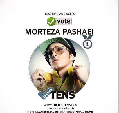 نظر سنجی بهترین خواننده های ایران و جهان