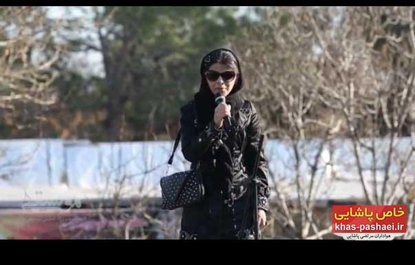 دانلود فیلم ترانه خواندن مریم حیدرزاده در مراسم چهلم مرتضی پاشایی