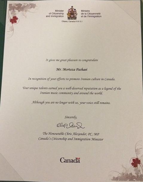لوح تقدیر مرتضی پاشایی از مسولان کانادا