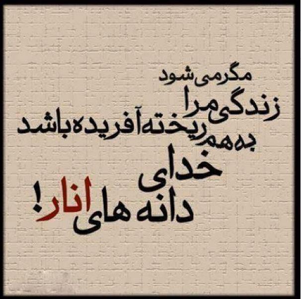 پست جدید اینستاگرام