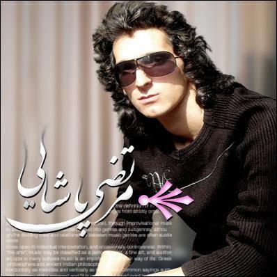 دانلود فول آلبوم کامل مرتضی پاشایی
