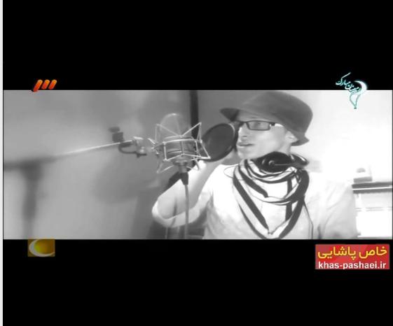 دانلود کلیپ یادبود مرتضی پاشایی در برنامه ماه عسل 94