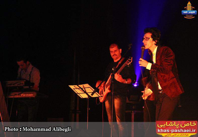 عکسهای کنسرت مرتضی پاشایی در شهرستان گنبد کاووس