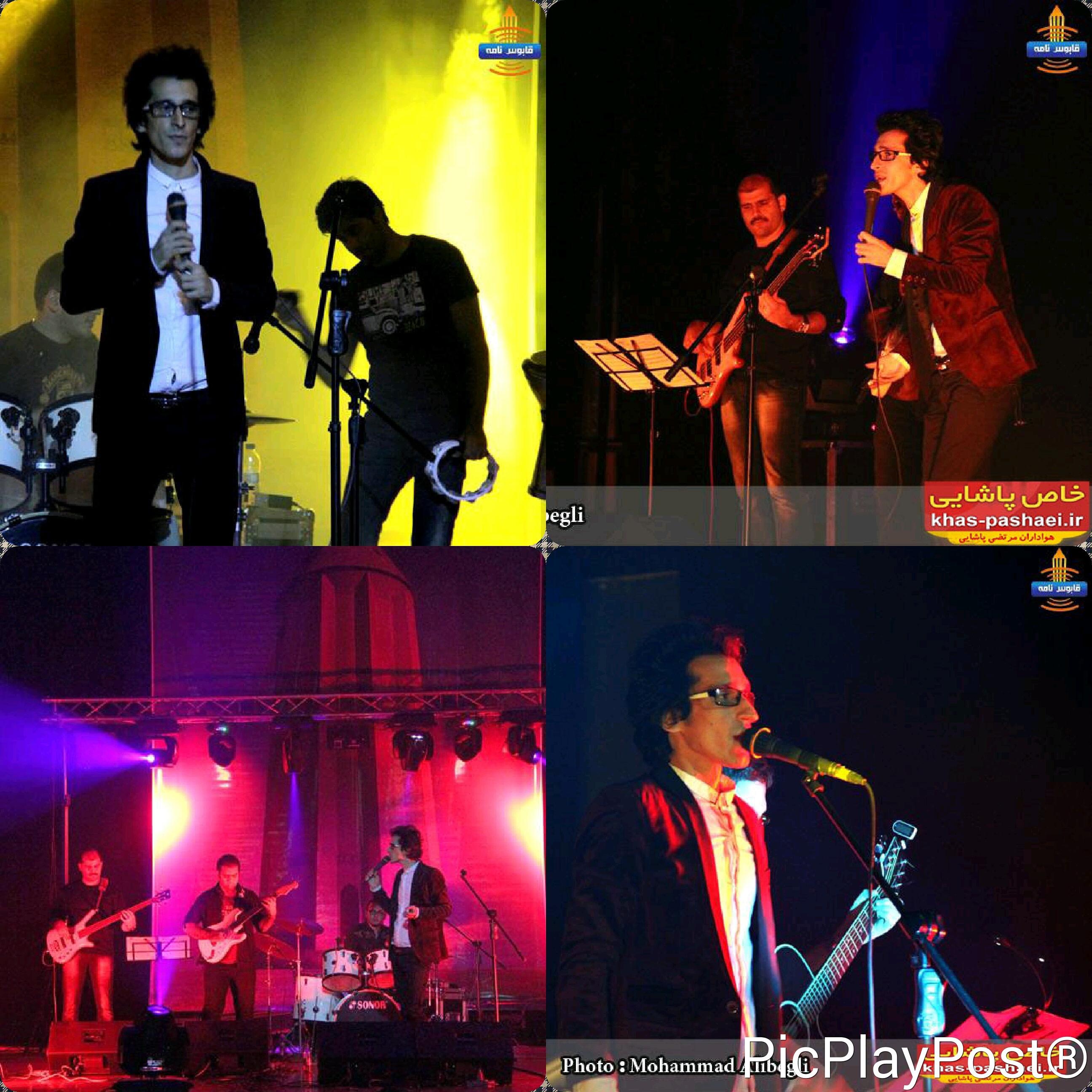 دانلود کلیپهای کنسرت مرتضی پاشایی در گنبد کاووس