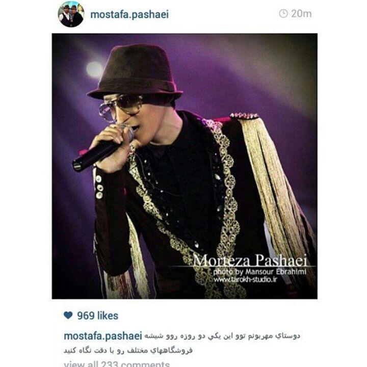 پستهای اینستاگرام مصطفی پاشایی در مورد آلبوم اسمش عشقه