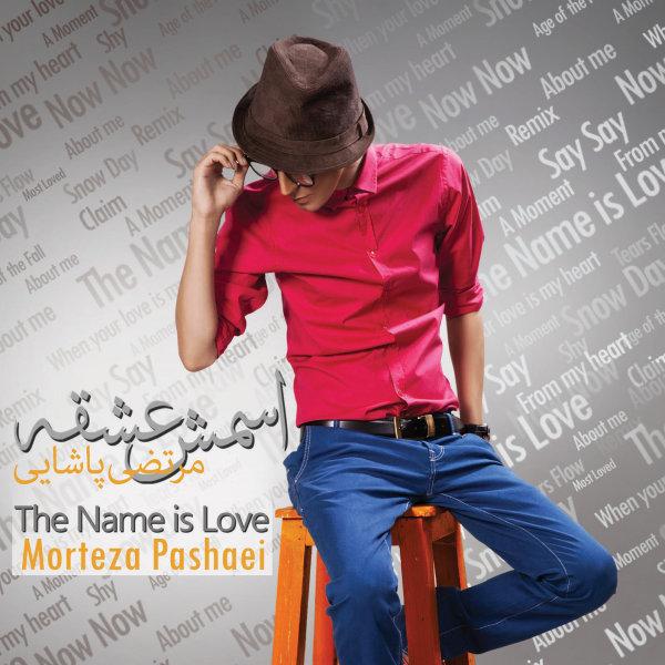 حمایت از آلبوم اسمش عشقه در سایت موسیقی ما و رادیو جوان