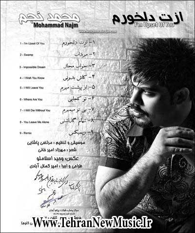 دانلود آهنگ ازت دلخورم از محمد نجم